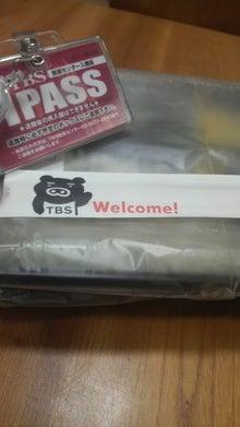 『新田純一のあっぷ だうん ロード』オフィシャルブログ powered by アメブロ-2009013120180000.jpg