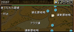 3-6-4 美しきフローレンス姫2