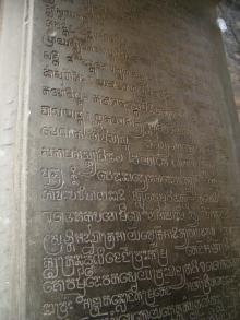 ロレイ文字盤