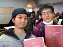 世界記録保持者 安藤勇太公式ブログ ~一輪車で世界をつなぐ~