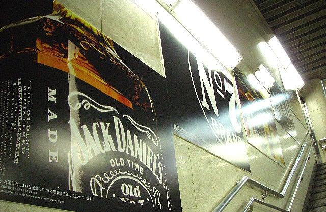 jack4