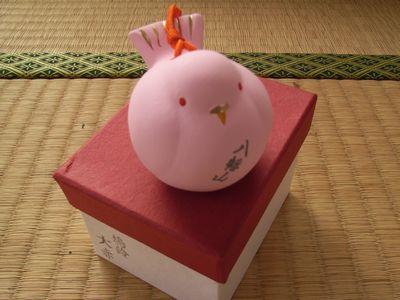 hatosuzu