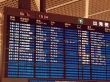 空港内の電光掲示板