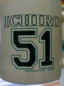 イチローカップ