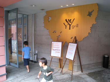 YYgrill