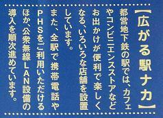 20051108-01