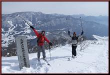 ロフトで綴る山と山スキー-山頂到着
