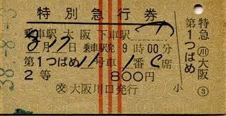 http://stat.ameba.jp/user_images/66/48/10049650210.jpg