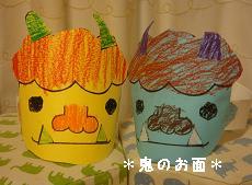 *ふたごのカフェ*~双子育児と雑貨・キャラ弁etc.~