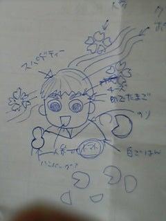 かおバーグ@息子 デザイン