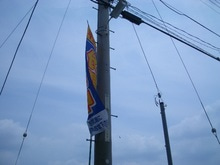 電柱のぼり