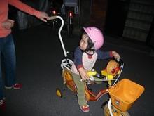 bike in the dark
