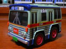 Sendai-bus