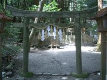 iwakura1