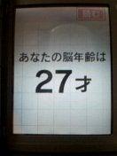 060318_1320~001.jpg