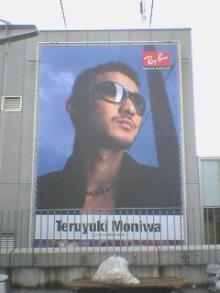 moniwa