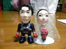 結婚フィギュア