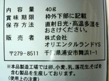 200603221438000.jpg