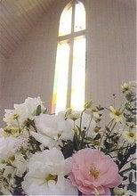 【こころのエステ&フィットネスジム】 ~貴方を内面から輝かせる愛 ~     聖書のことば・智 慧[EQサプリメント]-十字架と花