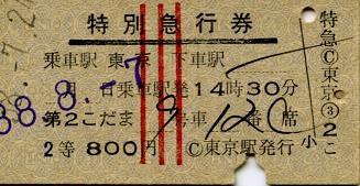 http://stat.ameba.jp/user_images/67/9e/10049649132.jpg