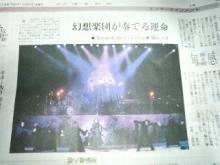 10.03.読売