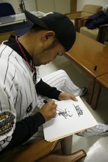 今江選手サイン