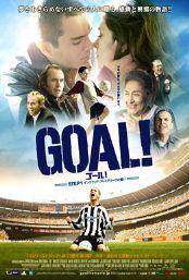 goal_poster060420