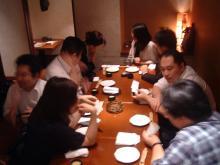 司法書士ブログ  『資格は取った。次はどうする?』(東京中野区   会社設立、相続登記、不動産登記) -ウーハ起業交流会第13回