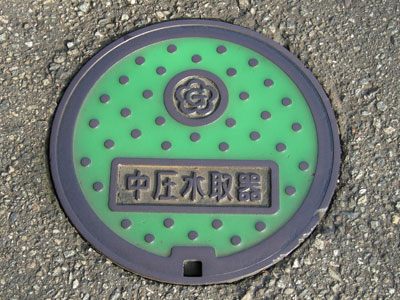 オカヤマのフィールドノート-金沢ガス水取器