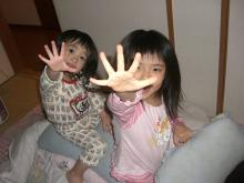 ★ ENA&YAYORI ★-元気だよ~ん