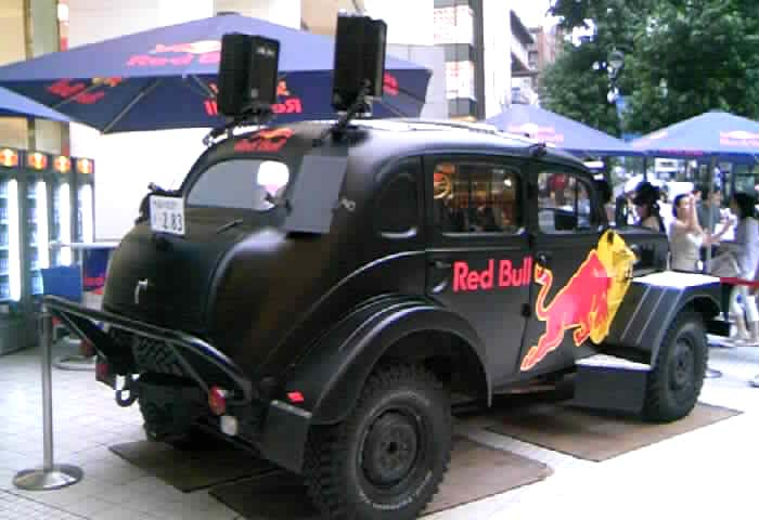 REDBULL 4WD EVENT CAR
