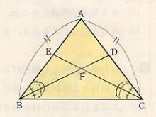 前回の別解-2