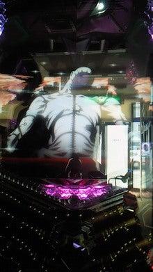 ★GREAT奮闘記★~パチンコ屋で闘う男~-200902101450000.jpg