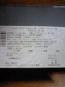 yukari diary-MA320164-0001.JPG