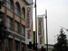 元町チャーミングセール