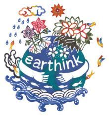 未来の人々と地球を想像するイベント           「earthink」 ブログ