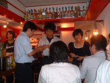 司法書士ブログ  『資格は取った。次はどうする?』(東京中野区   会社設立、相続登記、不動産登記) -名刺交換会!
