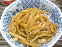 京蕗の炒め煮