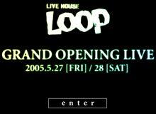 050525_loop