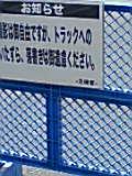 なんじゃい?.jpg