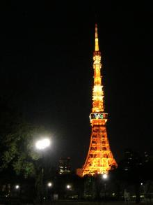 ますどん'S-東京タワー1