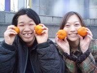 みっちゃん(1月27日)