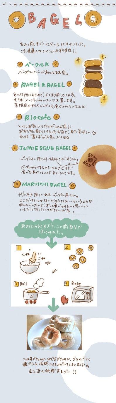 Takemoto Eriko's illust blog-1