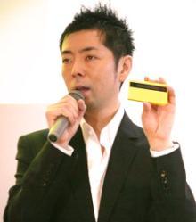 satoukashiwa6