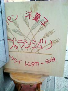 sakurai2