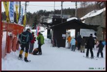 ロフトで綴る山と山スキー-ゲレンデボトム