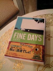 _FINE DAYS