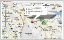 虫食い林檎と車のある風景-ジョイフル地図