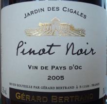 Jardin des Cigales Pinot Noir Gerard Bertrand 05