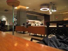 Restaurant & Bar KIOKUH